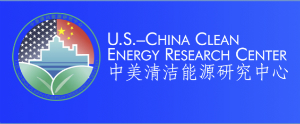 CERC Logo with banner